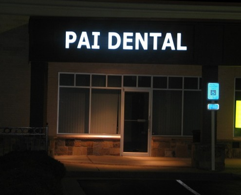 Pai Dental Office